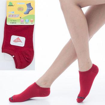 【KEROPPA】可諾帕6~9歲兒童專用吸濕排汗船型襪x紅色3雙(男女適用)C93005