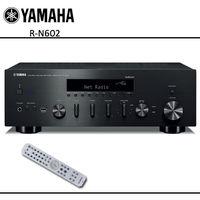 【YAMAHA】R-N602 高品質網路Hi-Fi擴大機