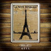 OPUS LOFT純真年代 30X40仿舊巴黎鐵塔鐵皮畫/創意無痕壁貼 (TP2005)