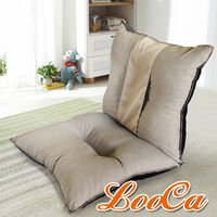 LooCa 居家和風咖啡和室椅