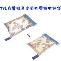 TSL衣麗特真空衣物壓縮收納袋(XLx2+Lx3+Sx1)