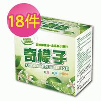 奇檬子檸檬小蘇打多功能生態能縮洗衣粉*18盒