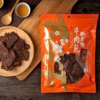 新東陽 原味牛肉乾230g