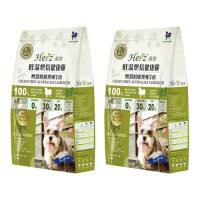 Herz 赫緻 低溫烘焙健康狗糧-無穀低敏澳洲羊肉 2磅 X 2包