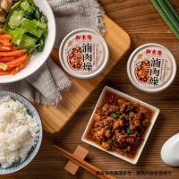 新東陽 滷肉燥(110g/罐)