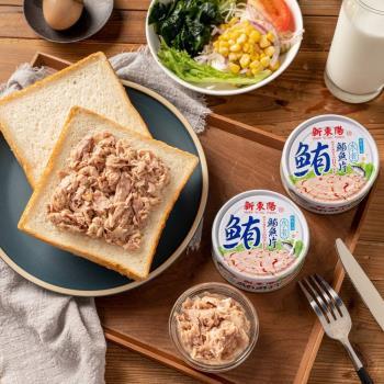 新東陽 水煮鮪魚片(150g/罐)