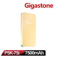Gigastone P5K-75I 極致超薄行動電源7500mAh