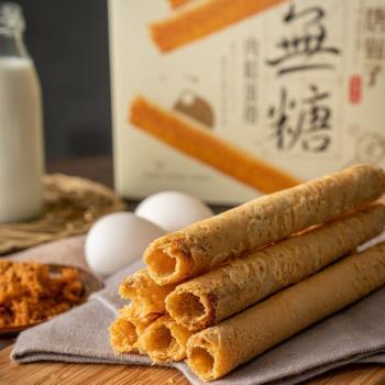 新東陽 無糖肉鬆蛋捲34g *2