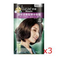 莉婕頂級涵養髮膜染髮霜 6深棕色40g+40g(3入)