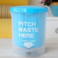 PUSH! 居家生活用品 colourful磨砂垃圾桶 置物桶 大號11升(L)I26藍色