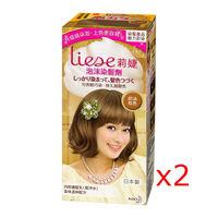 莉婕泡沫染髮劑 魅力彩染系列 奶油棕色(2入)