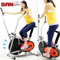 SAN SPORTS 動感橢圓漫步機(結合划船機+跑步機+手足健身車)