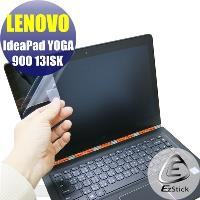 【EZstick】Lenovo YOGA 900 13 ISK 系列專用 靜電式筆電LCD液晶螢幕貼 (高清霧面螢幕貼)