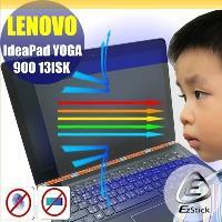 【EZstick】Lenovo YOGA 900 13 ISK 系列專用 防藍光護眼 霧面螢幕貼 靜電吸附