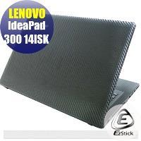 【EZstick】Lenovo IdeaPad Idea 300 14 ISK 系列專用 Carbon立體紋機身膜(DIY包膜)