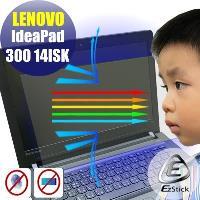 【EZstick】Lenovo IdeaPad Idea 300 14 ISK 筆電專用 防藍光護眼 鏡面螢幕貼 靜電吸附