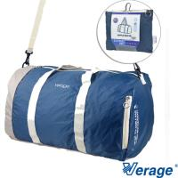 Verage~維麗杰 60L旅用摺疊收納旅行包(藍)