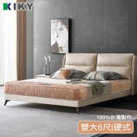 【KIKY】一代德式旗艦二線護背彈簧雙人加大床墊6尺/彈簧床墊