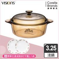 Visions美國康寧3.25L晶彩透明鍋(樹影)