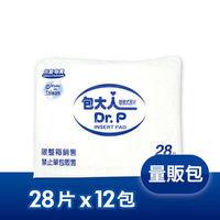 包大人 替換式尿片(量販包) 28片x12包/箱