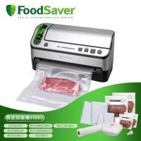 加碼送保鮮盒加保冰瓶★美國FoodSaver-家用真空包裝機V4880