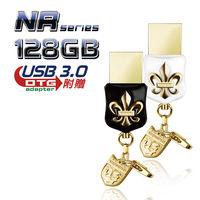 達墨TOPMORE NR USB3.0 128GB 頂級精品隨身碟