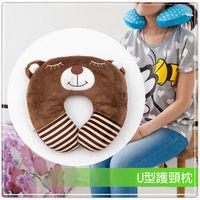 短絨毛U型護頸枕-可愛棕熊