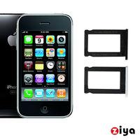 [ZIYA] Apple iPhone 2 / 3G / 3GS SIM 卡托 強化塑膠卡托 (卡槽)