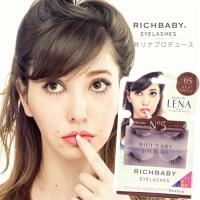 RICHBABY 藤井LENA混血美形假睫毛 -05時尚寶貝款