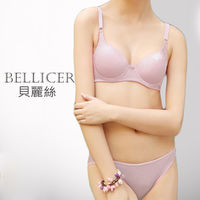 【貝麗絲】台灣製低調素雅T-Shirt內衣成套_粉紫(A)