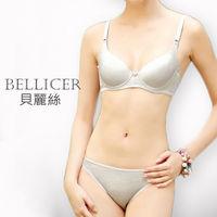 【貝麗絲】台灣製低調素雅T-Shirt內衣成套_灰(A)