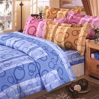 【艾莉絲-貝倫】圈圈相連(3.5x6.2呎)三件式單人(高級混紡棉)薄被套床包組(藍色)