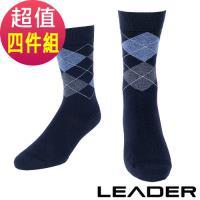 【LEADER】除臭去味 紳士菱格中筒襪(超值四入)