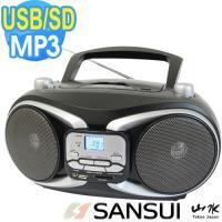 快-SANSUI山水CD/MP3/USB/SD手提音響(SB-88N)