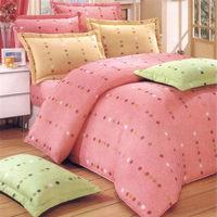 艾莉絲-貝倫 歡愉彩悅(3.5x6.2呎)三件式單人(高級混紡棉)薄被套床包組(粉紅色)