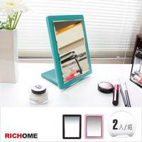 RICHOME維琪桌上鏡(2入)-3色