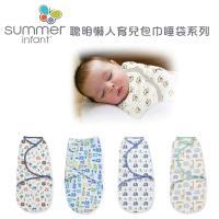【美國Summer Infant】聰明懶人育兒包巾-行動