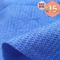 3秒軟化-最新無阻力 3D立體PVA 吸水擦拭巾-5件組(2大+3小)