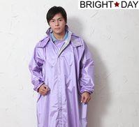 BrightDay風雨衣連身式 - 亮采前開款-淡紫