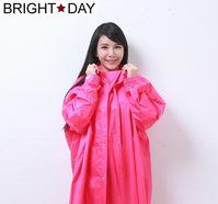 BrightDay風雨衣連身式 - 桑德史東T4前開款-蜜桃紅