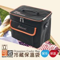 【安伯特】立可收冷藏保溫袋-附側背帶+手提握把 超厚度保溫內層設計 全家便當保溫 出遊生鮮保冷
