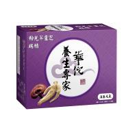 華佗粉光蔘靈芝雞精70g*72入+贈【沙威隆抗菌草本皂】