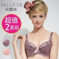 【貝麗絲MIT】浪漫情懷花卉調整機能內衣(內衣褲2套組 _BCD)