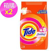 【Tide】洗衣粉-含Downy/2入箱購(5kg*2)