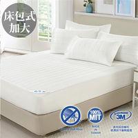 【精靈工廠】北歐風純白加大床包式保潔墊(防潑水藥劑處理)B0514-L