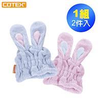 【COTEX乾爽吸水帽】舒適、乾爽、可當外出保暖帽(寶寶用)