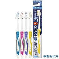 三詩達 DO波浪型潔淨牙刷-中性毛6入組(顏色隨機)
