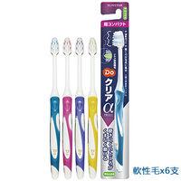 三詩達 DO波浪型超潔淨牙刷-軟性毛6入組(顏色隨機)