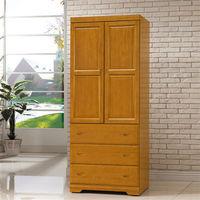 【時尚屋】[UZ6]欣凱樟木色3x7尺衣櫥UZ6-125-1