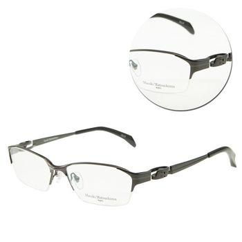 【Masaki Matsushima】斯文半框長方鈦金屬光學眼鏡(MF-1174 槍色/黑)